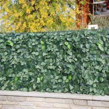Kunsthekk aedade ja sisehoovide varjestamiseks DIVA LAURA